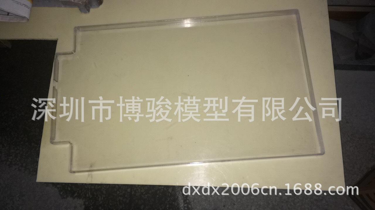 透明亚克力手板、半透明磨砂亚克力样品、3D打印模型