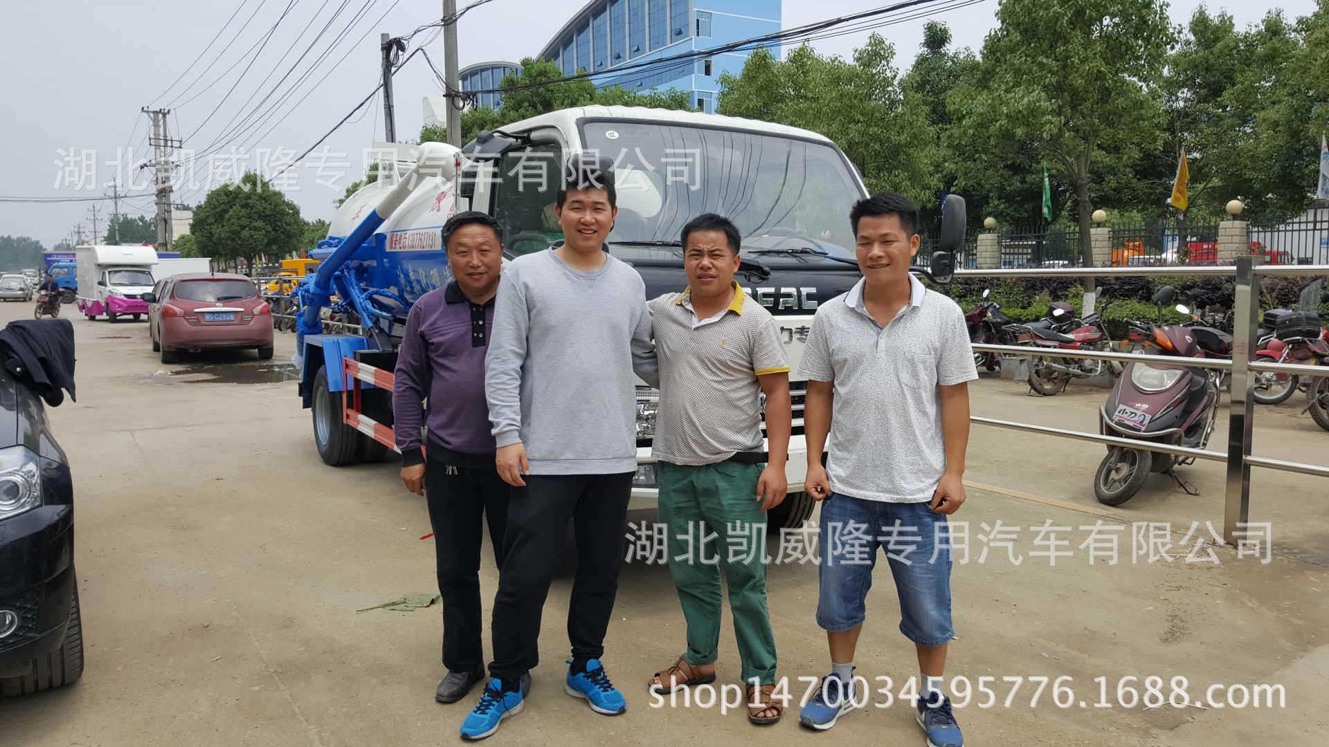 2016.5.9广西百色农总购买的吸污车