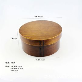 Large wooden sushi boxes, lunch boxes, healthy and environmental protection in japan