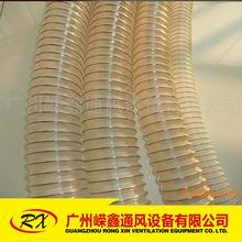 大量批发PU聚氨脂风管,耐磨过料管,抗磨损保管,内壁光滑