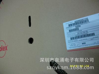 供应MOLEX 2.54mm正品连接器0850-0105端子