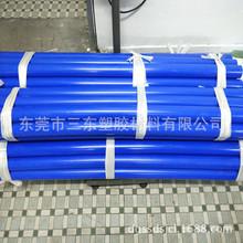 空气处理化学品25E-251