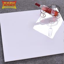 超白砖背景墙瓷砖 600*600通体玻化砖客厅家装工程家装墙面地面砖