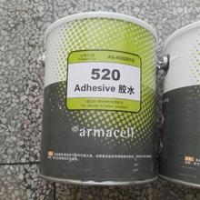 厂家直销520阿乐斯福乐斯胶水 橡塑专用胶 阿乐斯保温专用胶水