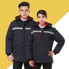 大衣冬季加厚 工程保安冬装 安保物业执勤防寒棉服