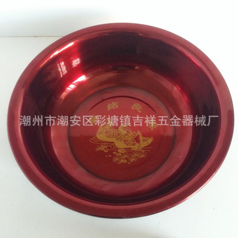 不锈钢婚庆用品 反边脸盆 鸳鸯烫金  红色烤漆面盆  喜结良缘