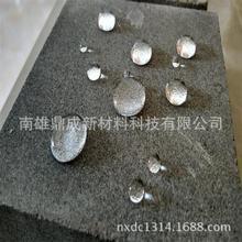 石材溶剂型防护剂 纳米石材养护剂原液 环保油性渗透型防护剂
