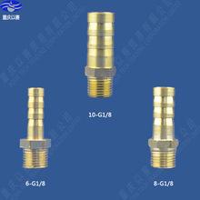 水嘴铜接头外螺纹外丝宝塔接头黄铜水嘴软管接头尺寸齐全