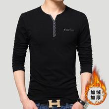 【現貨】冬季男裝男士V領長袖T恤 男式加絨加厚長袖保暖男裝8683