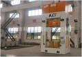 【汽车行业专用液压机】大型四柱液压机 汽车内饰件专用液压机