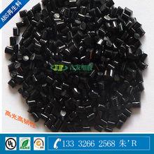 蓄电池00B597D-597