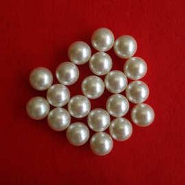 厂家直销优质环保无孔仿珍珠ABS圆珠塑料珠散珠DIY服装饰品配件