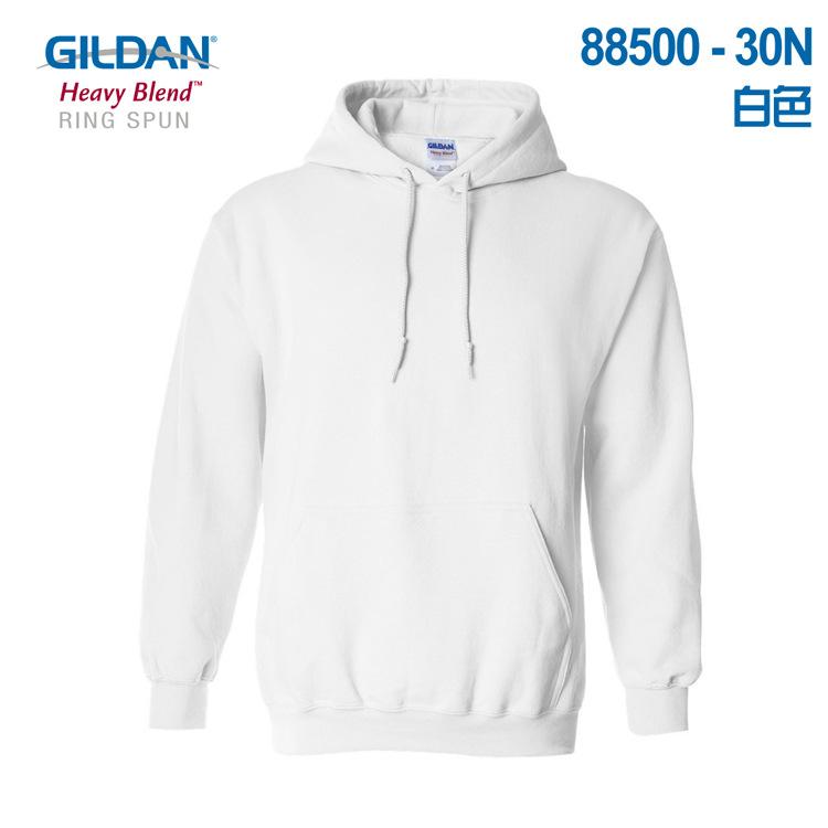 gildan88500吉尔丹广告衫卫衣连帽套头加绒秋冬装纯色工作服定制