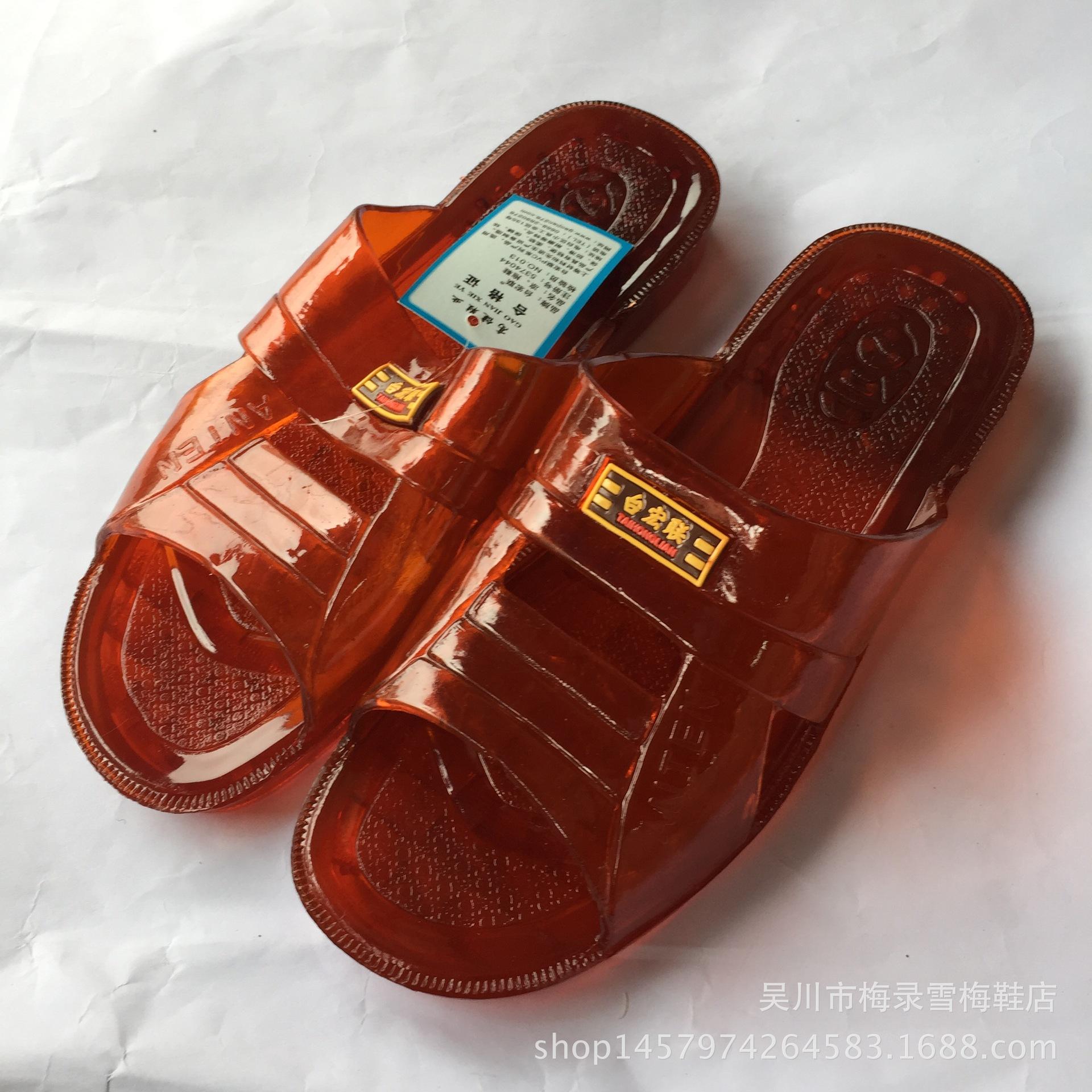 夏季家居家男士浴室拖鞋防滑软底凉拖鞋塑料家居拖鞋批发牛筋胶拖