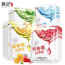 塑料杯A5158-515863