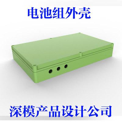 电池组外壳模具开模注塑深圳市宝安区福永镇模具厂专业开发模具