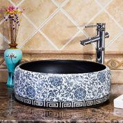 新品景德镇陶瓷洗脸盆卫浴洗面盆卫生间洗手盆艺术盆青花台上盆柜