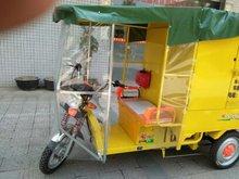 金馬行郵政快遞專用封廂電動三輪車