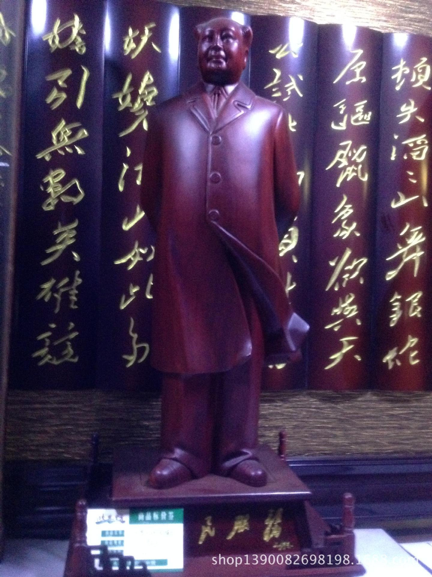 经典木雕:毛泽东肖像 最新商品展示:经典木雕——红花梨毛主席肖像【带底座】