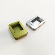 U盘开窗铁盒USB包装盒钥匙扣马口铁罐合金数据线盒订制生产厂家