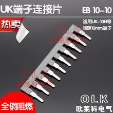 EB 10-10 UK-10N�߲�ʽ������ �̽��� ��ѹ���Ӳ��� ������ڲ�Ʒ