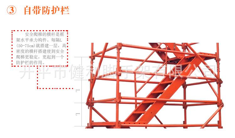 专业供应 桥梁施工脚手架建筑 工程爬梯 桥梁安全通道