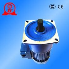 深圳电机价格 PL28-0400-120S3B 带刹车马达 东历齿轮减速马达
