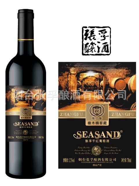SEASAND塞丹)橡木桶窖藏干红葡萄酒张孚酿酒 厂家直销