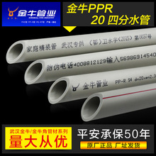 高压成套电器A46-461