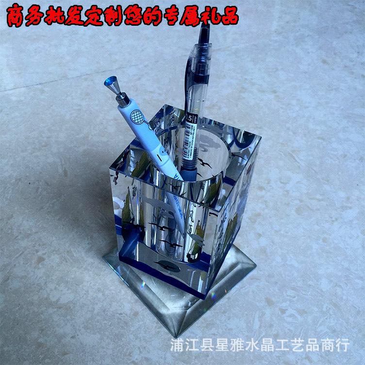 創意高檔K9水晶玻璃旋轉筆筒擺件定制商務會議辦公紀念用品批發