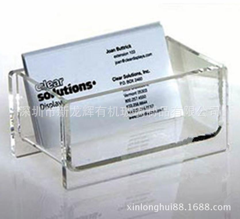 深圳厂家生产定做亚克力名片盒/有机玻璃便签盒/办公用品定制批发
