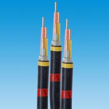 ZR-YJV22 3x6+1国标铜芯电力电缆价格表电线电缆生产厂家