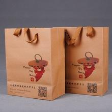 环保白色手提袋定做印logo黄牛皮纸袋白牛礼品袋黑卡白卡服装袋子