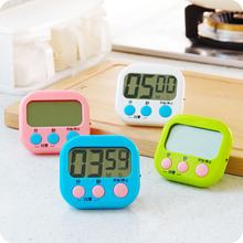 Đồng hồ bấm giờ Đa chức năng đếm ngược trứng điện tử Hẹn giờ nướng bếp nhắc nhở phiên bản tiếng Trung và tiếng Anh Dụng cụ nhà bếp khác
