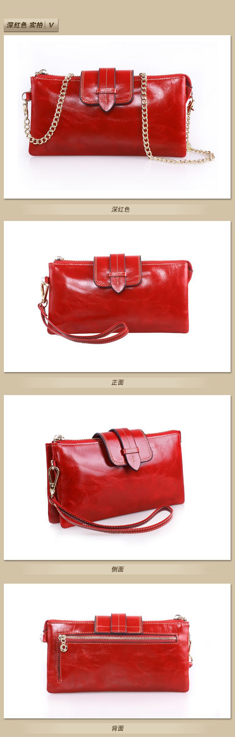 wallet with chain shoulder bags for women