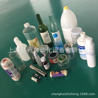 长沙贴标机厂家 防晒液圆瓶自动贴标签机器 铁罐贴机器