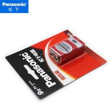 Panasonic/松下9V 6F22 1604G 高能無汞9伏方塊方形層疊電池