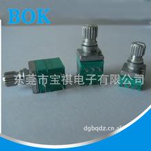 供应批发 碳膜电位器 RV9100短轴心扩音机电位器