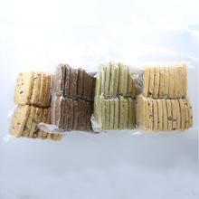 曲奇饼干 蔓越莓饼干真空包装200g/包四种口味美乐诗厂家直销