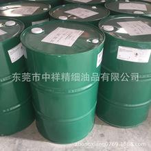 【原装进口】SONNEBORN食品级白矿油Carnation