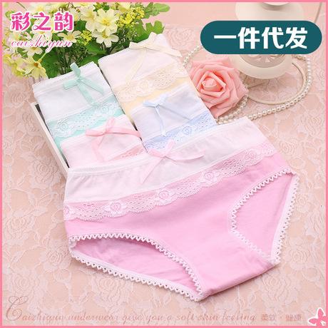 [ ] 027 # Ruy băng Quần lót bằng vải cotton cao cấp Quần lót cotton mềm mại Cô gái tóm tắt hình tam giác
