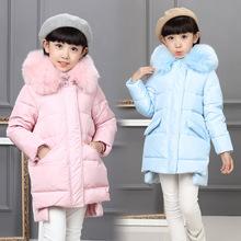 儿童羽绒服女冬季新款加厚女童韩版獭兔大毛领童装棉服一件代发