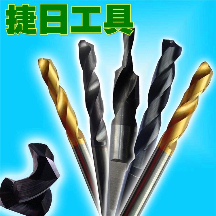 优势供应各类白钢钻头 高速钢钻头 合金钻头 进口钻头 高钴钻头