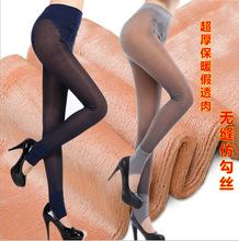 秋冬季新款防勾丝比基尼假透肉打底裤 韩版女加绒加厚踩脚保暖裤