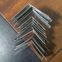 木箱包角/護角/包邊包裝箱配件/角碼/鐵皮護角