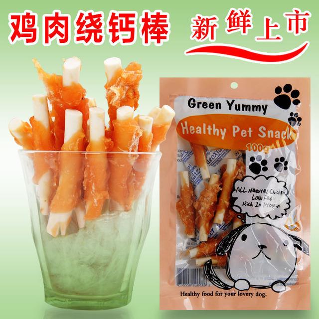 厂家直销yummy宠物零食鸡肉绕钙棒 狗狗磨牙棒爆款