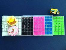 戴尔笔记本燃5000 5584 5390 新游匣7000,彩色键位膜键盘罩
