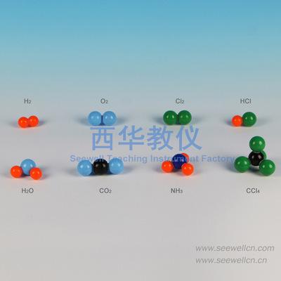 32003 学生分组用 初中分子结构模型  32003比例模型化学分子模型