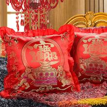 沙发抱枕靠垫结婚庆红双全家喜福字含芯绸缎大红色靠枕厂家直销