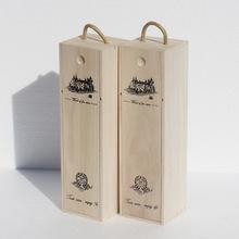 大量现货批发木质红酒包装盒单支通用实木葡萄酒礼盒红酒木箱定做